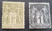 Timbres numéros 82 et 83 oblitéré 1 Joué-lès-Tours (37)