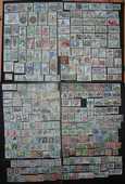 Lot de 302  timbres oblitérés de Tchécoslovaquie. 35 Montreuil (93)