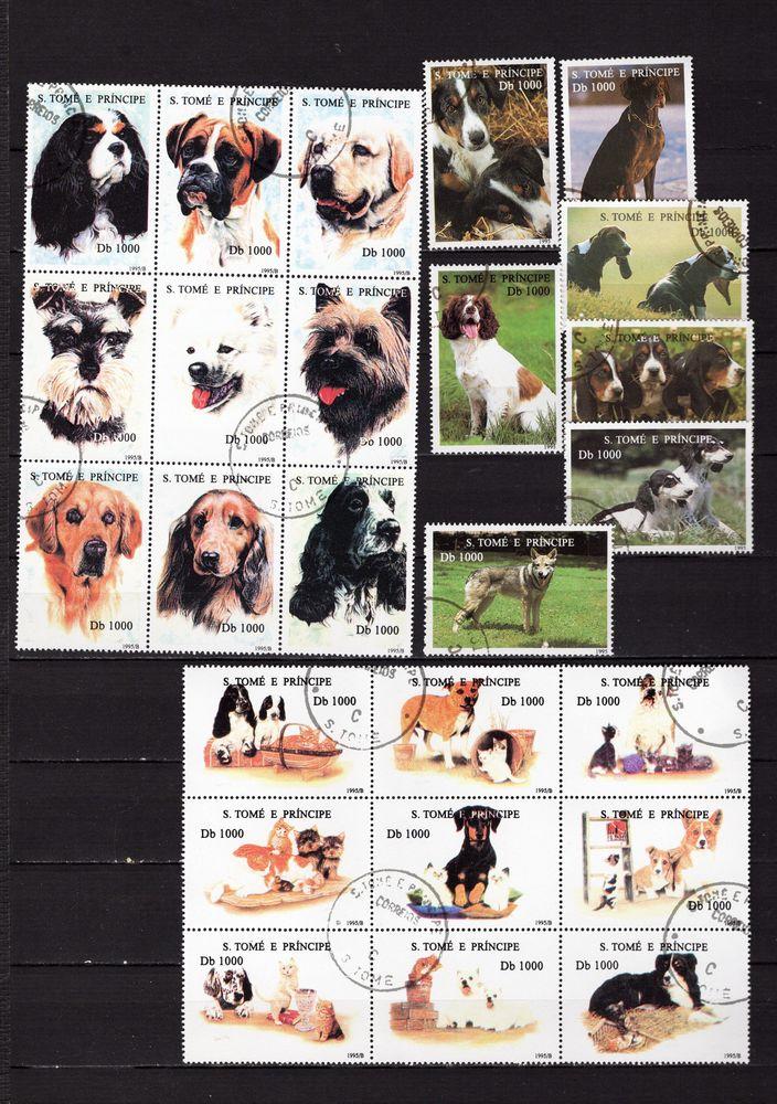 lot de 69 timbres de PAYS d'AFRIQUE avec des CHIENS 4 Les Églisottes-et-Chalaures (33)