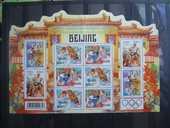 10 000 timbres en 350 planches de différent pays du monde 0 Lévignac-de-Guyenne (47)