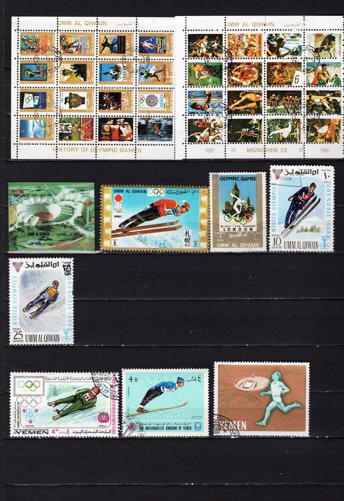 lot de 45 timbres d'UMM AL QIWAIN et du YEMEN sur les SPORTS 2 Les Églisottes-et-Chalaures (33)