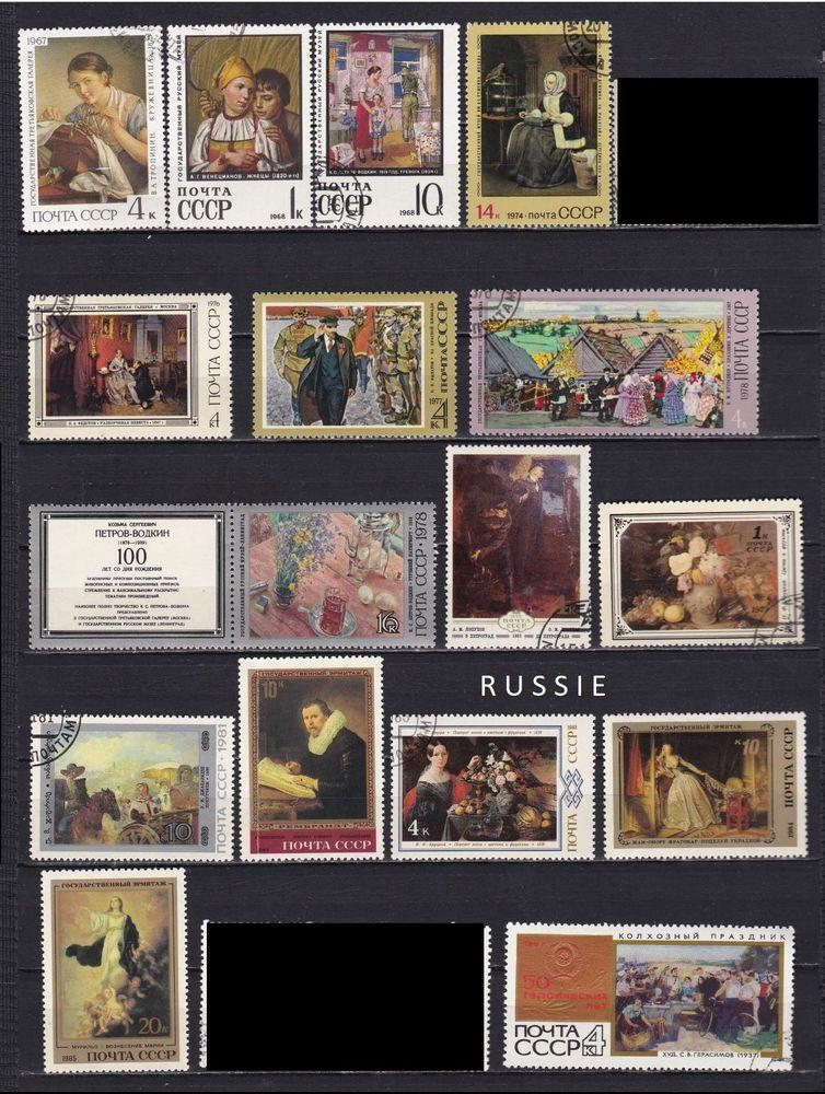 31 timbres de la RUSSIE sur la PEINTURE 2 Les Églisottes-et-Chalaures (33)