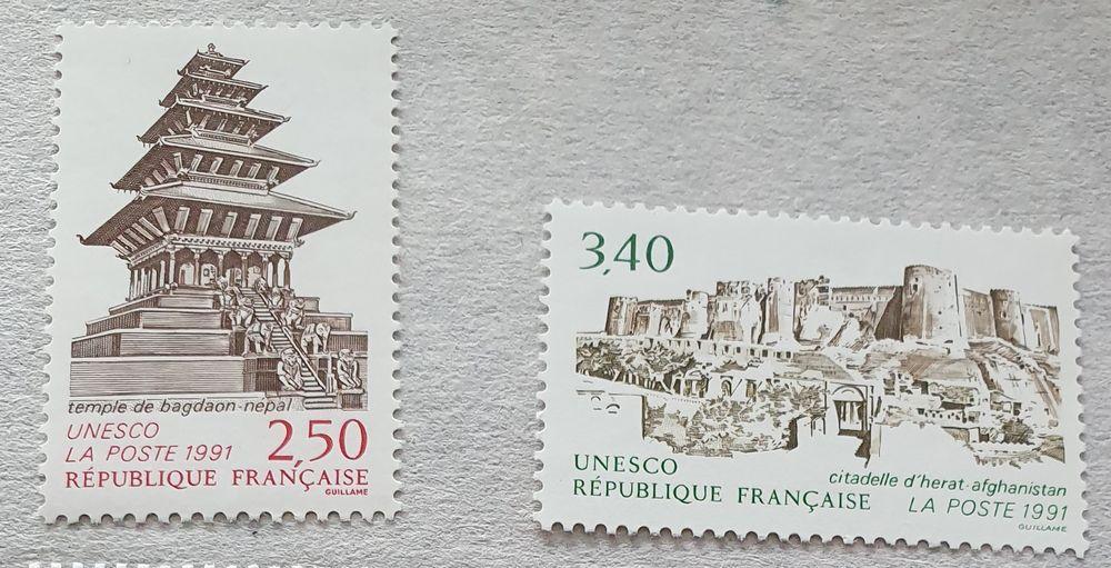 Timbres Service 108 - 109 - 111 - 112 - 113 Neufs 2 Joué-lès-Tours (37)
