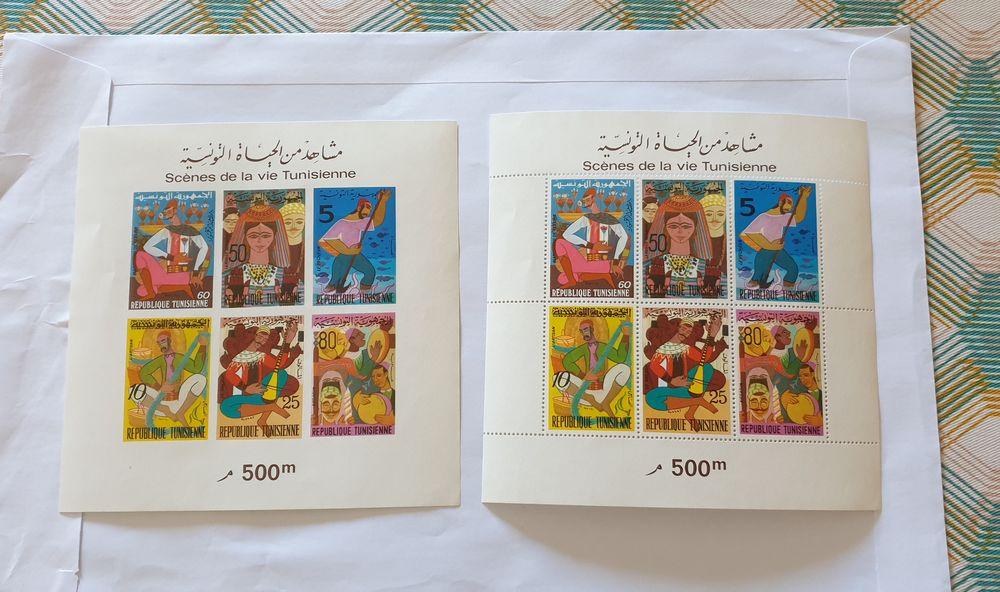 timbres TUNISIE 1972 Blocs N° 8 dentelé et 8 non dentelé Neu 6 Marseille 9 (13)