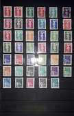 Lot de 41 timbres type Marianne 0 Auterive (31)