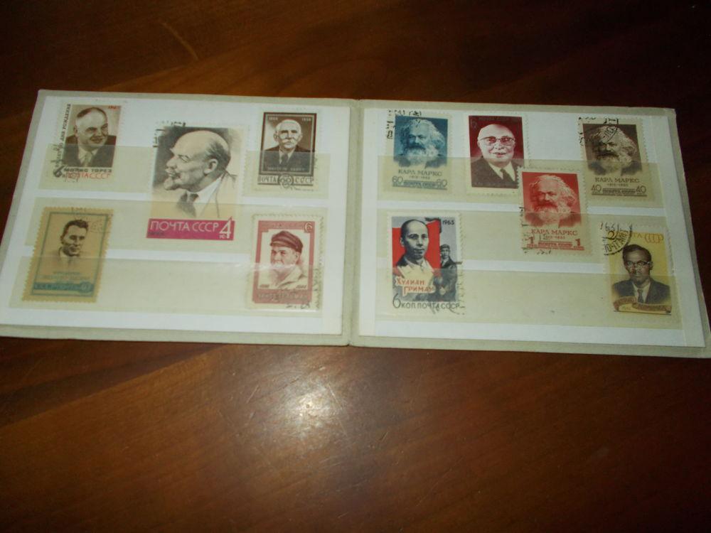 timbres URSS  15 Chissey-en-Morvan (71)