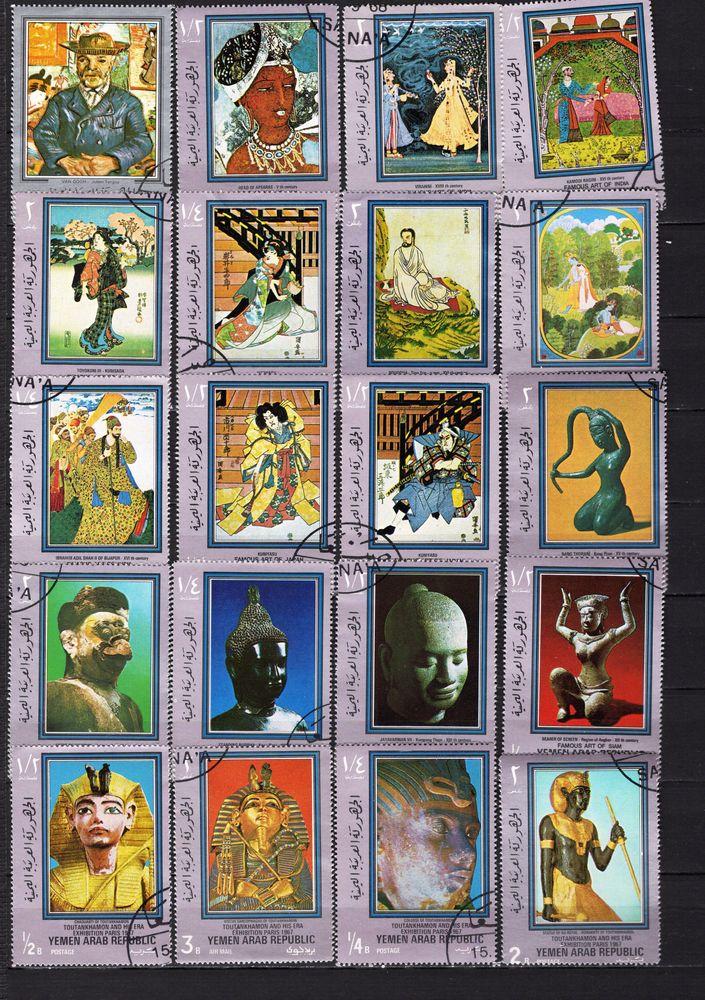 lot de 57 timbres du YEMEN 6 Les Églisottes-et-Chalaures (33)