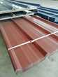 Tôle bac acier couverture ou bardage direct usine Bricolage