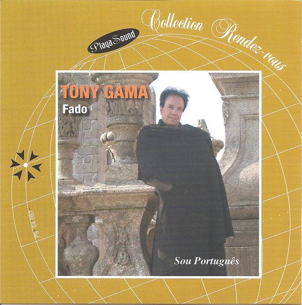 CD Tony Gama Fado 7 Vigneux-sur-Seine (91)