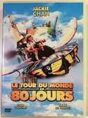 Le tour du monde en 80 jours 2 Bougival (78)