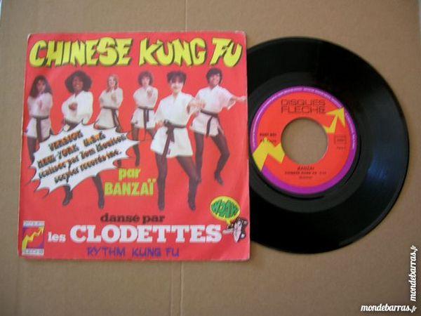45 TOURS LES CLODETTES Chinese Kung Fu 10 Nantes (44)