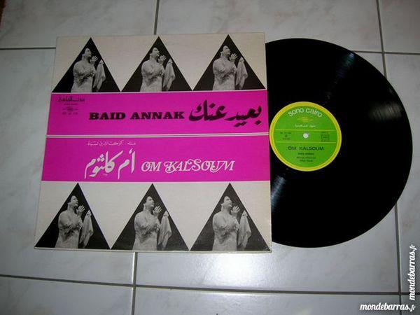 33 TOURS OM KALSOUM Baid annak - ORIGINAL EGYPTE CD et vinyles