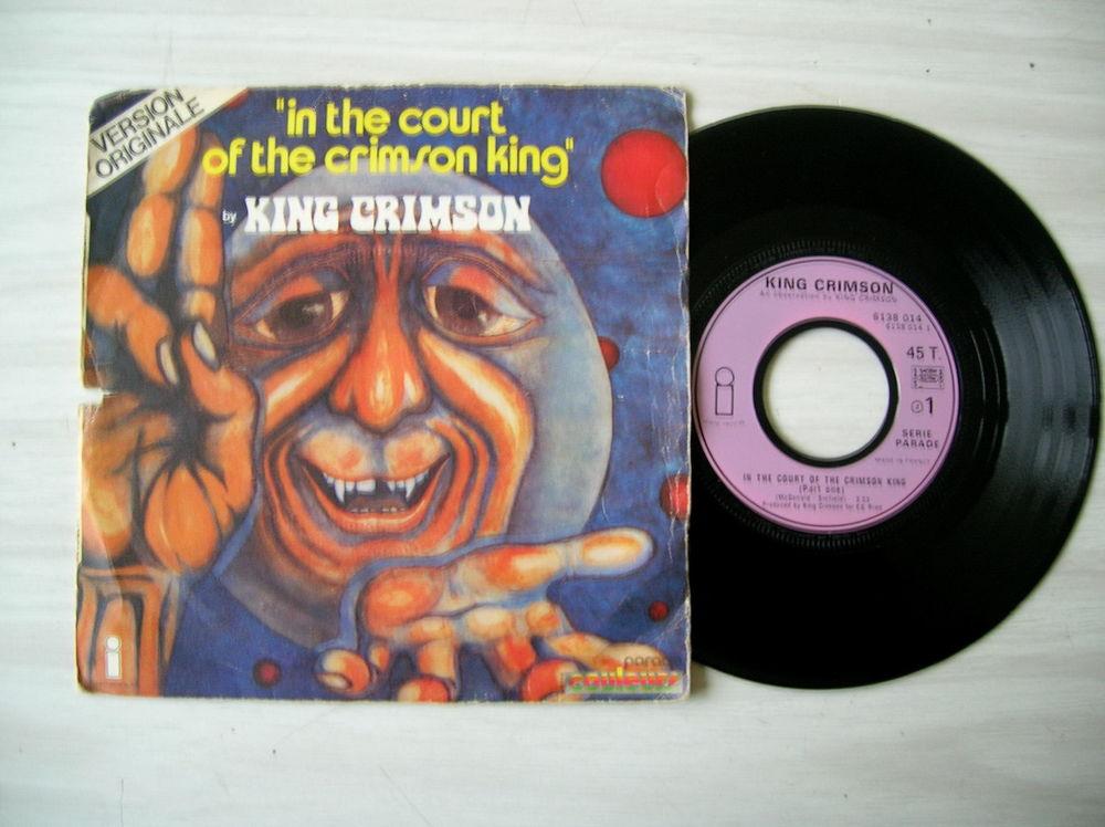 45 Tours KING CRIMSON In the court of King Crimson 55 Nantes (44)