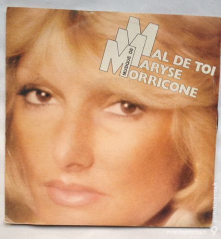 45 tours vinyle Maryse 1 Illkirch-Graffenstaden (67)