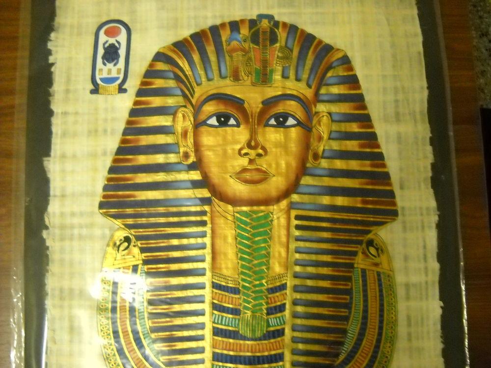TOUTANKHAMON - Papyrus égyptien -  18 Roanne (42)