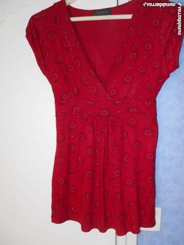 Tunique manches courtes marque originale KIABI Vêtements