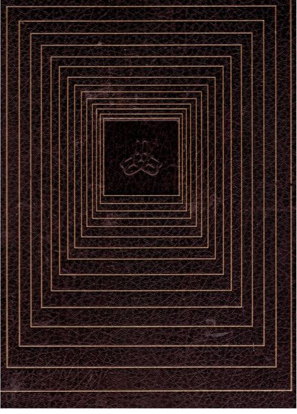 encyclopedie universelle bordas 1976