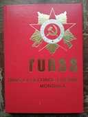 URSS dans la seconde guerre mondiale : 5 tomes 20 Montfort-en-Chalosse (40)