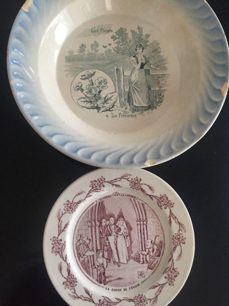 Vaisselle décorative vintage 5 Soissons (02)