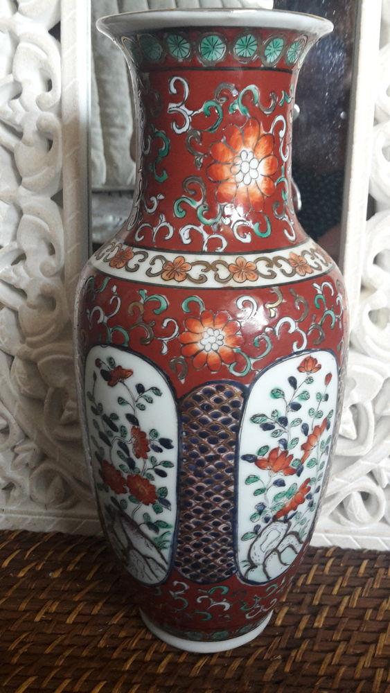 Vase chinois 15 euros 15 Annœullin (59)