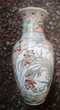 vase chinois Décoration
