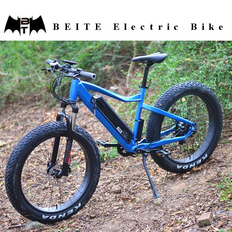 Vélo électrique 48V 750W 1000W 1100 Paris 20 (75)