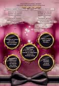 Les Vendredis Cabaret du SR 0 La Valentine (13)