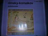 vinyl 33 t musique classique très bon état 15 La Seyne-sur-Mer (83)