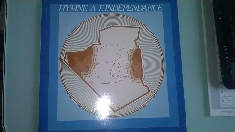Vinyle Hymne à L Indépendance Amicale des algériens  8 Talange (57)