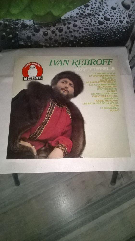 Vinyle Ivan Rebroff Russie Éternelle 1983 Excellent etat 10 Talange (57)