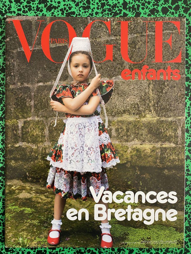 VOGUE ENFANTS Magazine PARIS N° 1000 Septembre 2019 8 Joué-lès-Tours (37)