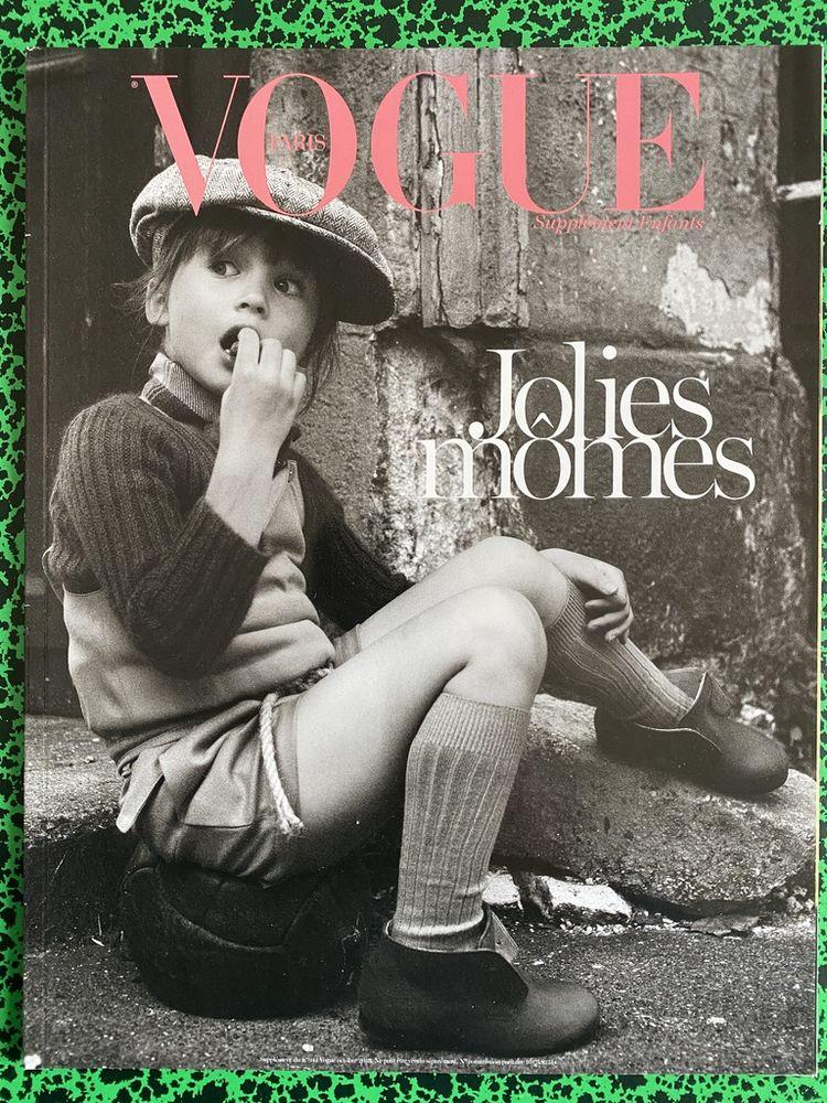 VOGUE ENFANTS Supplément du Vogue Paris N°941 octobre 2013  9 Joué-lès-Tours (37)