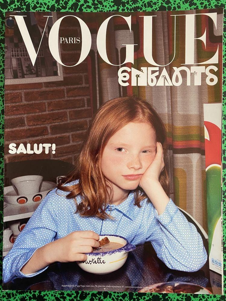 VOGUE ENFANTS Supplément du Vogue Paris N°955 mars 2015 Salu 9 Joué-lès-Tours (37)