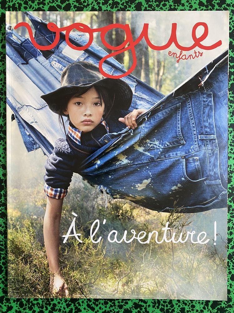 VOGUE ENFANTS Supplément du Vogue Paris N°951 octobre 2014 A 9 Joué-lès-Tours (37)