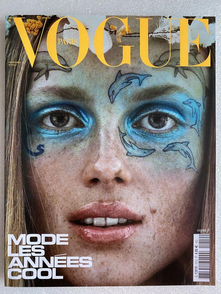 VOGUE Paris N°1012 Rianne von Rompaey  novembre 2020  9 Joué-lès-Tours (37)
