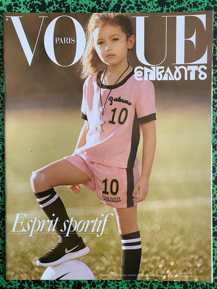 VOGUE Paris Enfants supplément n°976 avril 2017 Esprit Sport 9 Joué-lès-Tours (37)