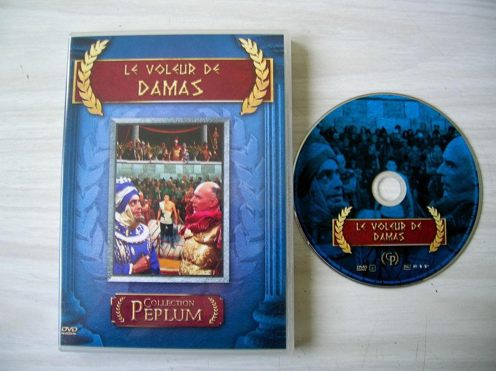 DVD LE VOLEUR DE DAMAS 21 Nantes (44)