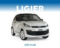 occasion 94470 Boissy-Saint-Léger