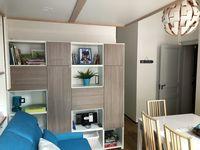 Appartement 4-6 pers Meublé de tourisme Cauterets Midi-Pyrénées, Cauterets (65110)