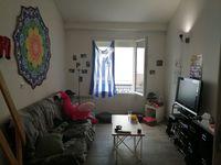 Location Appartement Pierrelatte (26700)