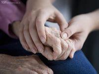 Auxiliaire de vie garde personnes âgées 0