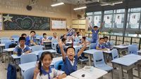 Soutien Scolaire, Cours d'Anglais, Chinois débutant et FLE