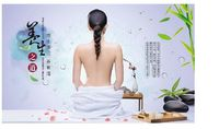 Petit Jade - Massages reposants 0 69002 Lyon