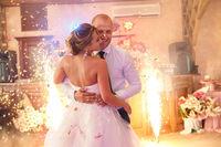 DJ de mariages haut de gamme & discret : Jour Précieux 0 93220 Gagny