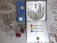 Lampe infrarouge/solaire - contre les douleurs et rhumatisme 0 62320 Rouvroy