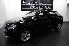 Audi Q2 1.0 TFSI 116ch Sport S tronic 7 30890 42120 Le Coteau