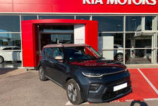 Kia Soul e-Design 204ch 2019 occasion France 13200