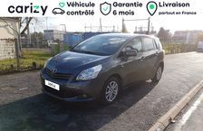 TOYOTA VERSO 2.0 D4D 125 SKYVIEW EDITION 8290 77400 Thorigny-sur-Marne