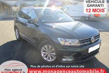 Volkswagen Tiguan TSI Bluemotion DSG6 Confortline 1.4L 150ch