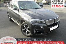 BMW X5 3.0L 313ch 2016 occasion Héric 44810
